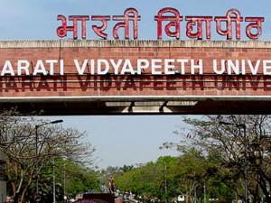 bharti vidyapeeth