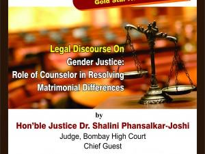 Bharati-Vidyapeeth-University-Pune-News-Hour