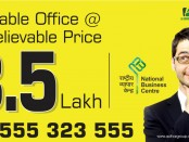 Aadhar Group, one of the premier real estate developers in Delhi-NCR have are now offering consumers to book an office space at a price as meager as Rs 3.5 lakh.
