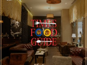 Radisson blu MBD hotel noida is nominated for the food times award