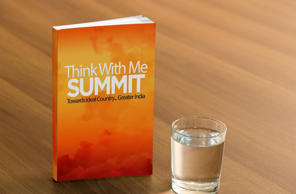 Think with Me summit, Sahara India