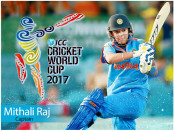 Women Cricket World Cup 2017, Women Cricket World Cup