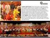 Subrata Roy Sahara initiative of 'Samuhik Vivak Samaroh '