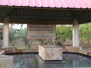 Nitin Agrawal Bhopal