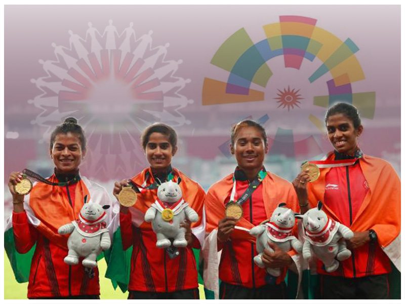 Sahara India Pariwar for its support to sports