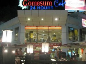 comesum-the-food-junction